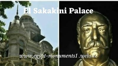El Sakakini Palace