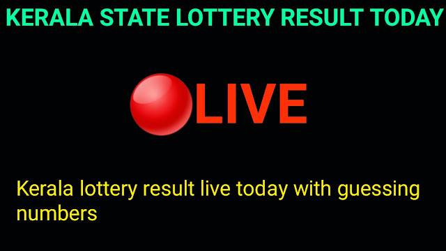 Kerala Lottery Result Today Live 2021 (Lottery Sambad) | Guessing Numbers |