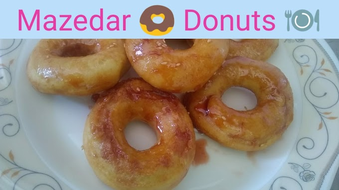 Best Homemade Donuts Recipe - How to make Donuts at home?