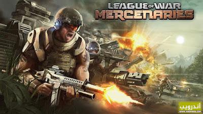 لعبة League of War مهكرة للاندرويد برابط مباشر
