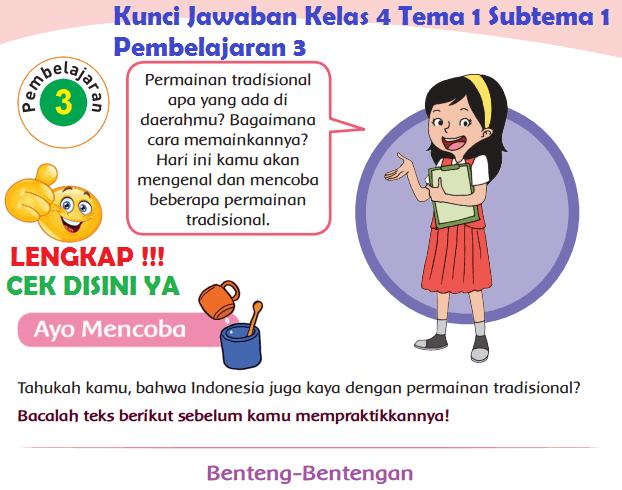 Lengkap Kunci Jawaban Kelas 4 Tema 1 Subtema 1 Pembelajaran 3 Jawaban Tematik Terbaru
