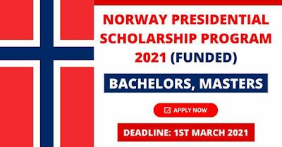 منحة النرويج الرئاسية 2021 | ممول