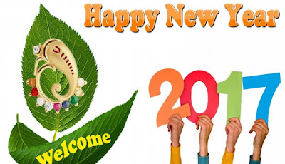 Awesome Happy New Year 2017 HD Wallpapers
