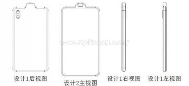 Xiaomi شاومي تحصل على براءة اختراع نوتش عكسى أعلى الشاشه وتم تسريب صور لشكل النوتش العكسى الجديد reverse-notch