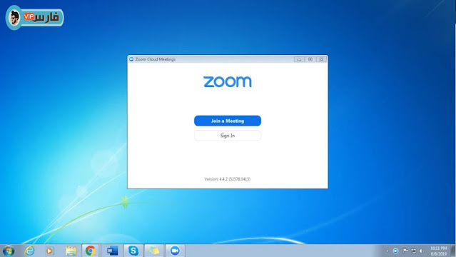 تحميل تطبيق زووم ZOOM Cloud Meetings للكمبيوتر آخر اصدار مجانا