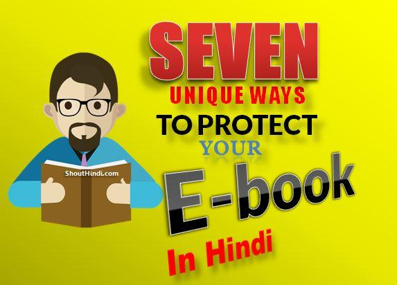 Ebook Sites In Hindi