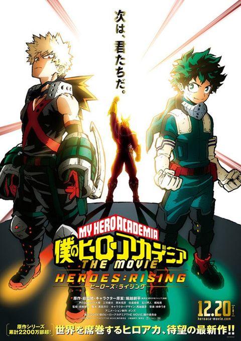 Descargar Boku no Hero Academia the Movie 2: Heroes Rising [Pelicula][Sub Español][MEGA] HDL]