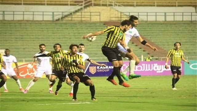 مشاهدة مباراة الإسماعيلي والمقاولون العرب بث مباشر