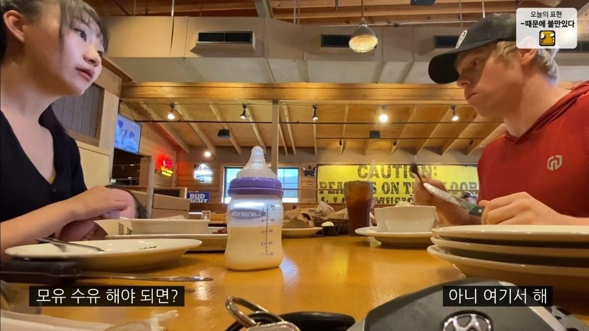 식당에서의 모유수유