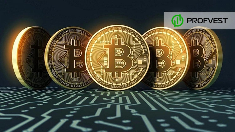 Новости рынка криптовалют за 11.08.21 - 17.08.21