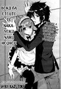Boku ga Otouto to Nakyoku Naru Houhou