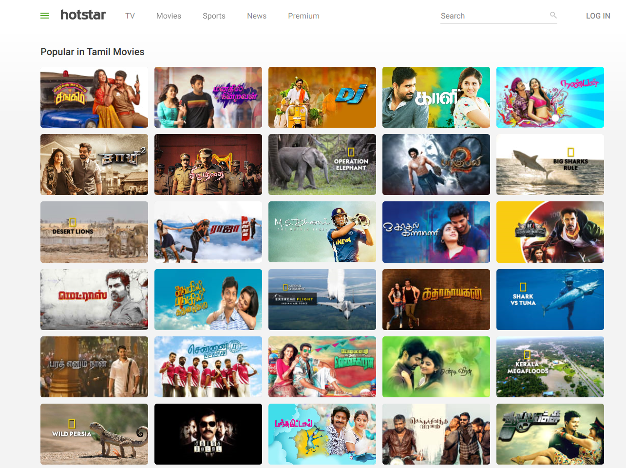 Best] Way to Download Movies Without Tamilrockers