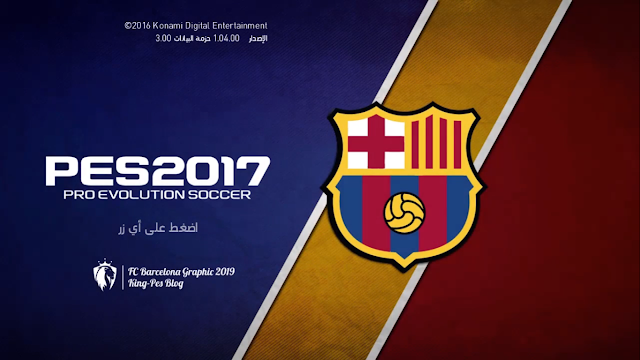 جرافيك كامل بخلفيات وقوائم نادي برشلونة 2019 لبيس 2017