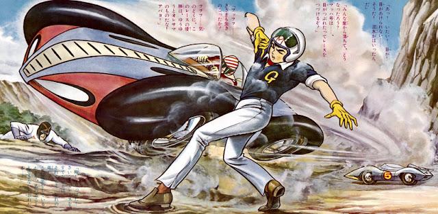 METEORO  Go Mifune - Manga 1967 - マッハGoGoGo