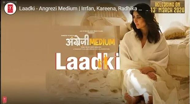 तेरी लाड़की मैं Teri Laadki Main Lyrics in hindi-Angrezi Medium/Rekha Bhardwaj