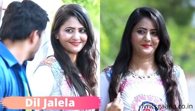 Dil Jalela | Wo Ladki Kar Name Mat Lewa Nagpuri Video Song