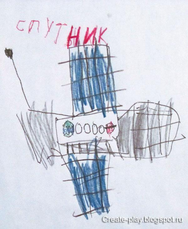 Спутник детский рисунок