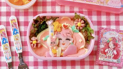 Cure Grace Bento Lunch Box