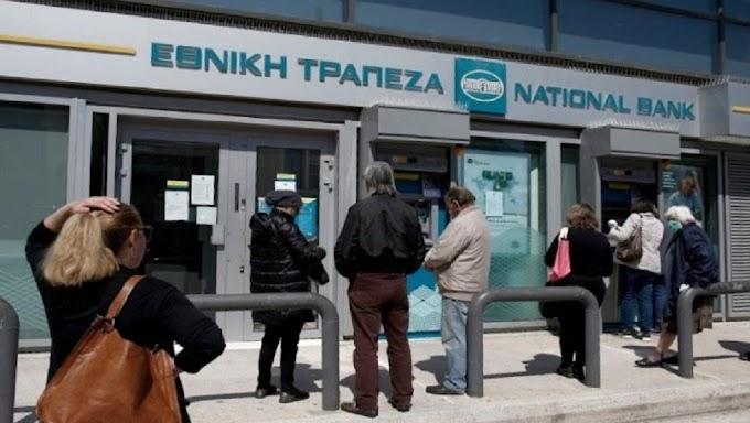 Δραματική έκκληση από τις τράπεζες: Μην συρρέετε στα καταστήματα