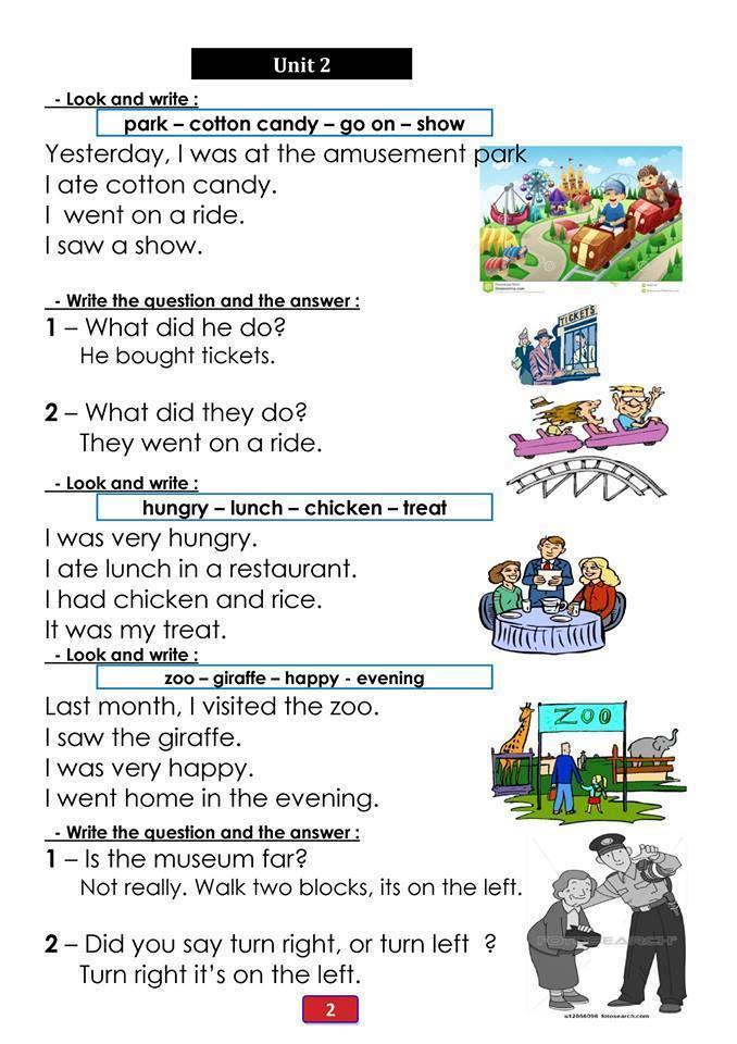بالصور .. شرح سؤال (البراجراف) للصف الرابع والخامس والسادس الابتدائى  2