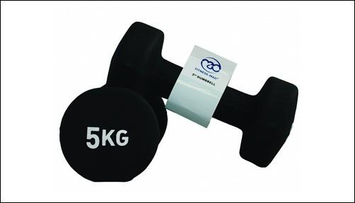Cara Menggunakan Barbel 5 Kg