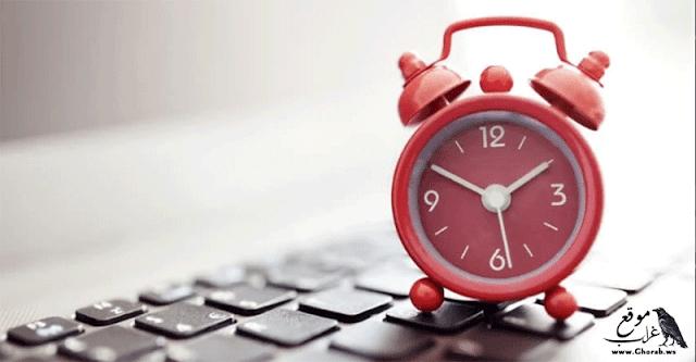 Windows clock seconds
