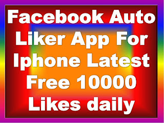 Facebook-Auto-Liker-App-For-Iphone, facebook auto liker app for iphone, facebook auto liker app for ios, fb auto liker app for iphone, 2020 hindi