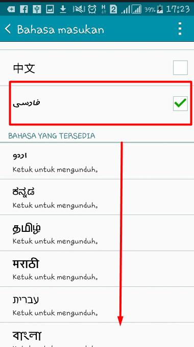 Mengetik Tulisan Arab Di Whatsapp Tanpa Aplikasi Bagaimana Cara