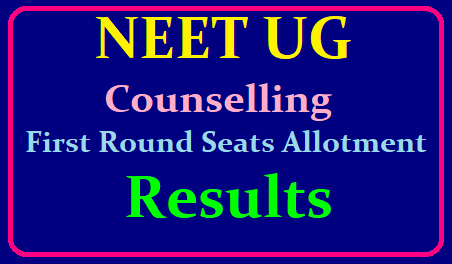 NEET UG Counselling First Round Seats Allotment Results /2019/06/NEET-UG-Counselling-First-Round-Seats-Allotment-Results-visit-official-website-medicalcounseling.nic.in