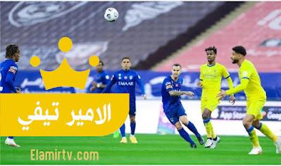 الهلال والنصر.. نفس العودة المخيبة إلى الرياض
