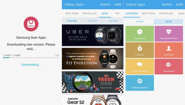 Samsung Galaxy App Store Apk
