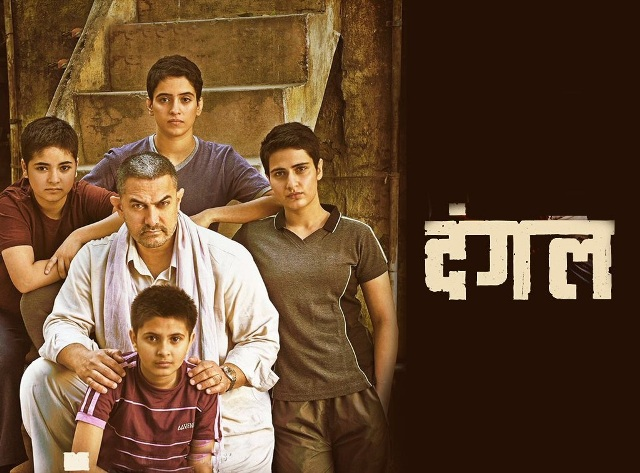 Dangal story is much more than Aamir's stardom