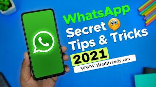 top 10 whatsapp tips & tricks