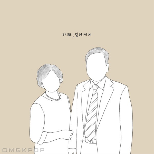 Ryu Tae Yeol – Dear Mom And Dad – Single