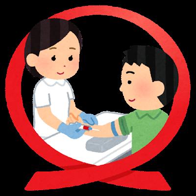 HIV検査のイラスト(男性・レッドリボン)