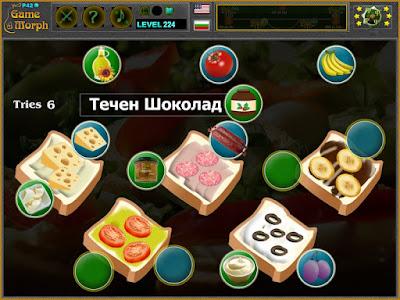 Сандвич Пъзел