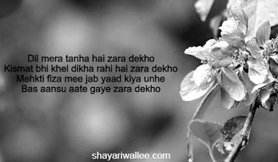 very sad sms in hindi