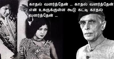 Jinnah love