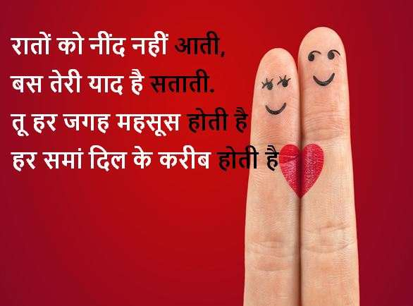 neend shayari images collection, neend shayari images