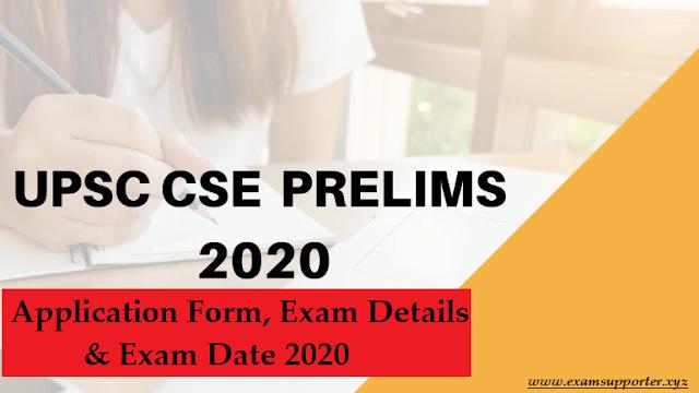 upsc-cse-2020 -examsupporter.xyz