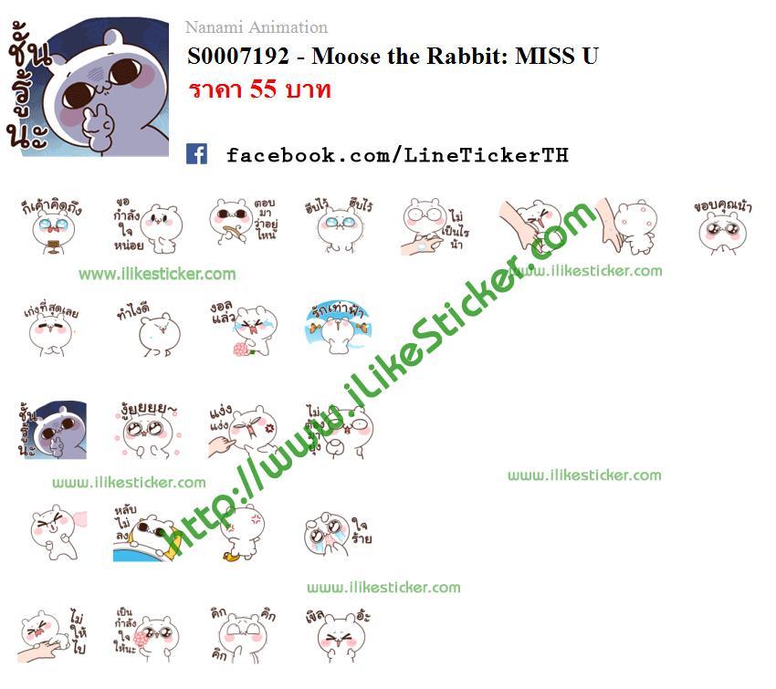 Moose the Rabbit: MISS U
