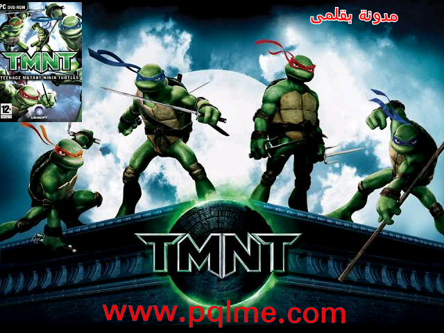 تحميل لعبة (TMNT (2007 كاملة من ميديا فاير بحجم صغير