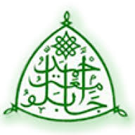 ahmadu bello university, abu school of basic and remedial programme admission form is out 2018/2019