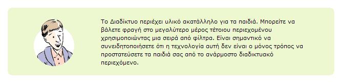 παράδειγμα ενός μηνύματος τοποθεσίας γνωριμιών Στιβ Χάρβεϊ εμφάνιση γνωριμιών δίδυμα