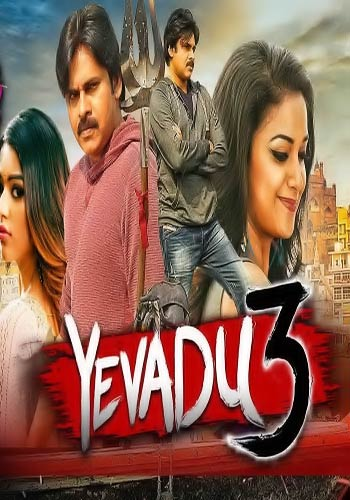 Yevadu 3-Agnyaathavaasi 2018 Telugu Hindi Dubbed 720p HDRip