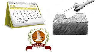 Σήμερα Δευτέρα η  γενική συνέλευση και οι αρχαιρεσίες για νέο Δ.Σ. ( ΠΧ ΙΖΟΛΑ στην Καλλιθέα )