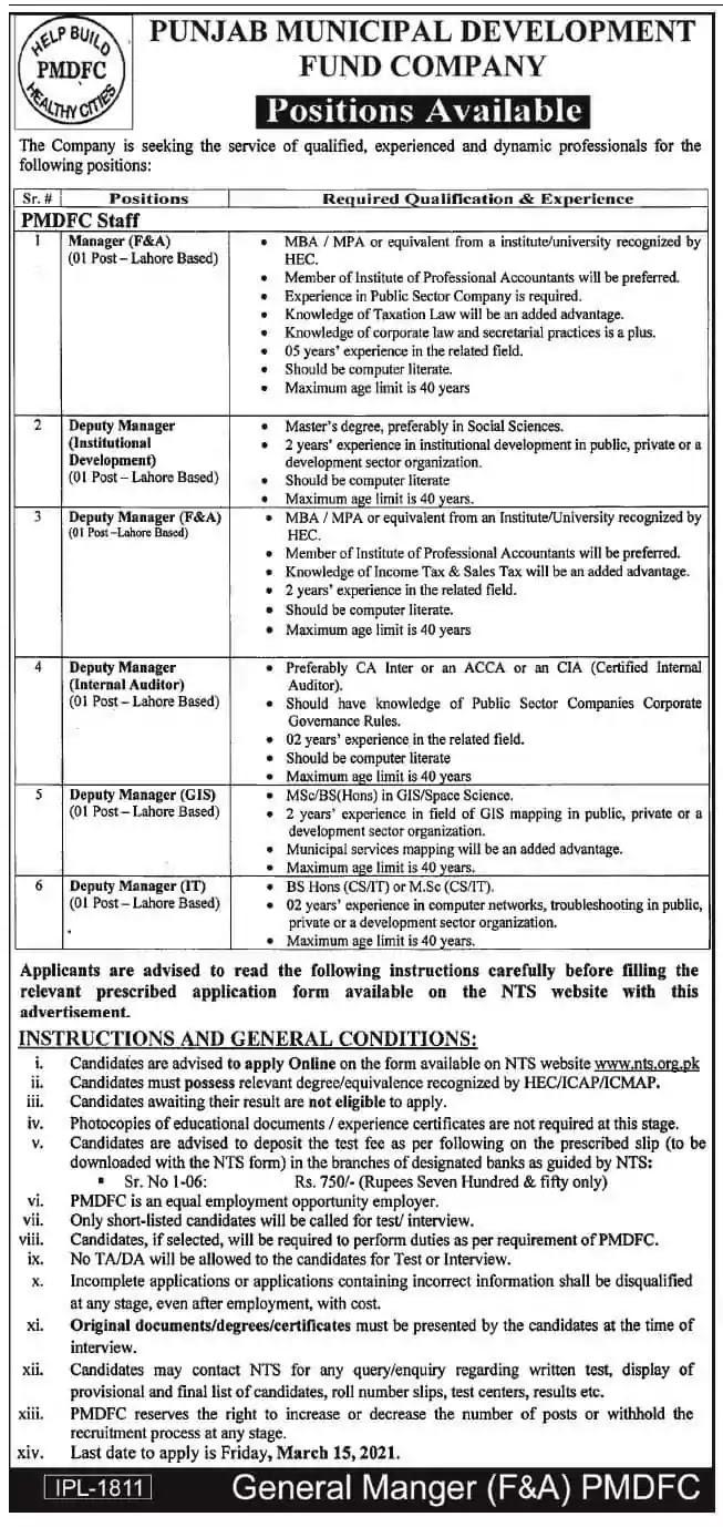 Latest Jobs in Pakistan Punjab Municipal Development Fund Company Jobs 2021 | NTS Apply Online