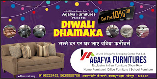 Diwali Dhamaka Get Flat 10%* Off : Agafya Furnitures | Exclusive Indian Furniture Show Room | Mo. 9198232453, 9628858786 | अकबर पैलेस के सामने, बदलापुर पड़ाव, जौनपुर — 222002