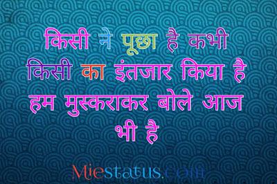 Life on shayari in hindi