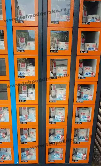 Торговый автомат с гречкой и туалетной бумагой